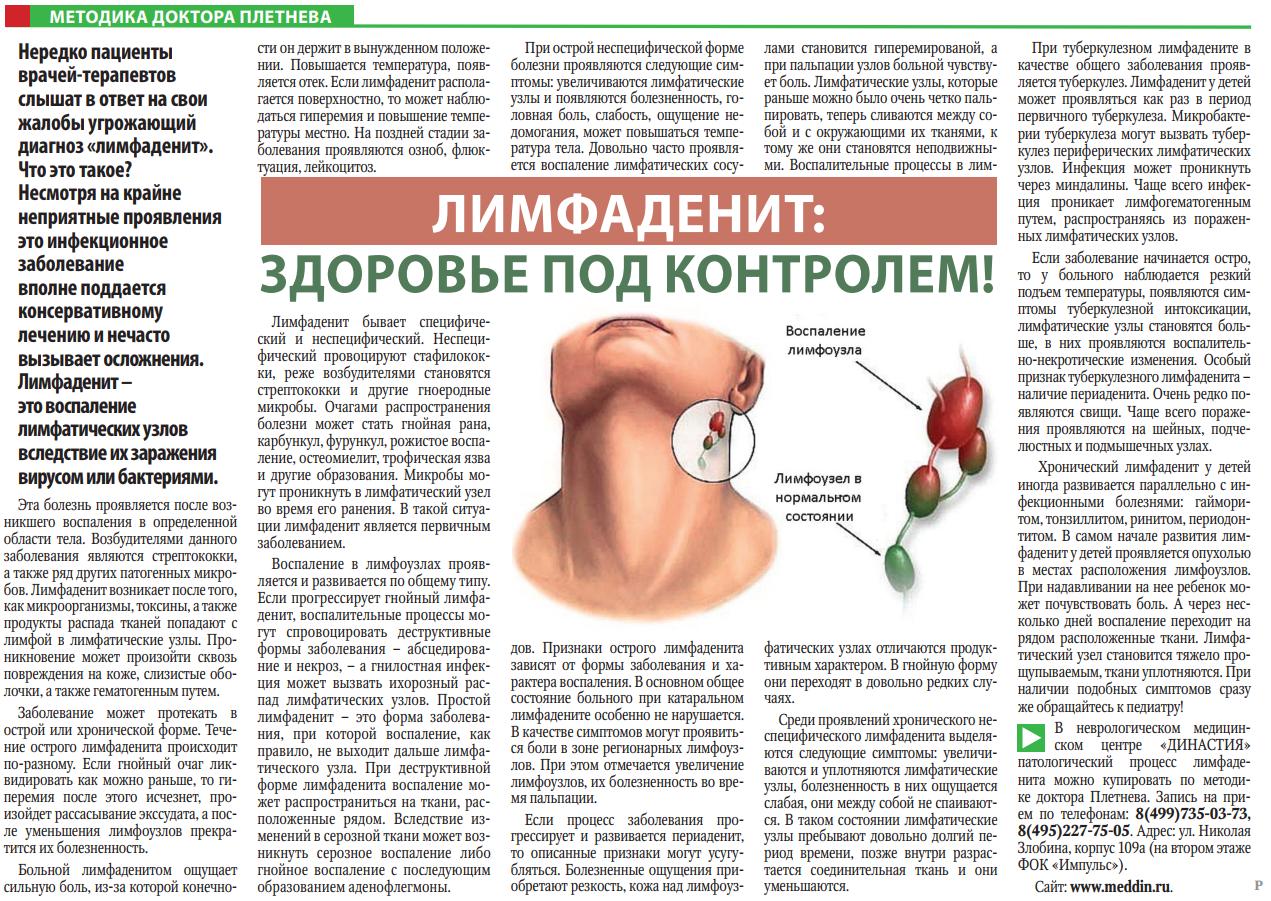 Наша статья